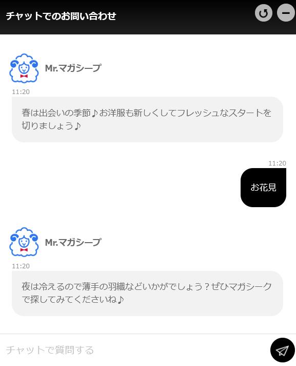 ボックスフレッシュ bot